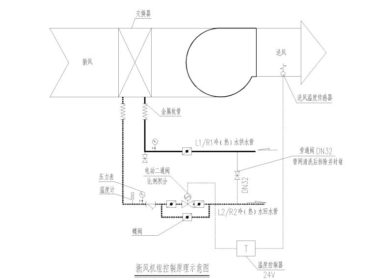 框架多层公共建筑施工招标文件+全套图纸_9