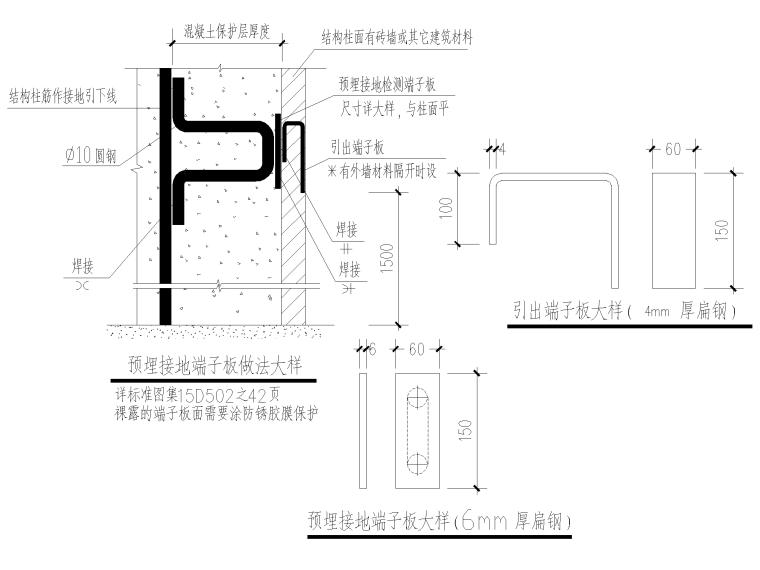 框架多层公共建筑施工招标文件+全套图纸_10