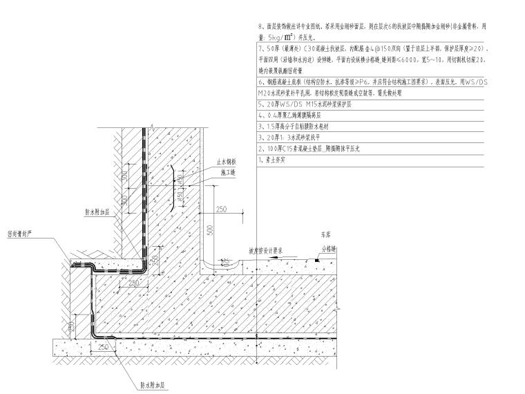 框架多层公共建筑施工招标文件+全套图纸_3