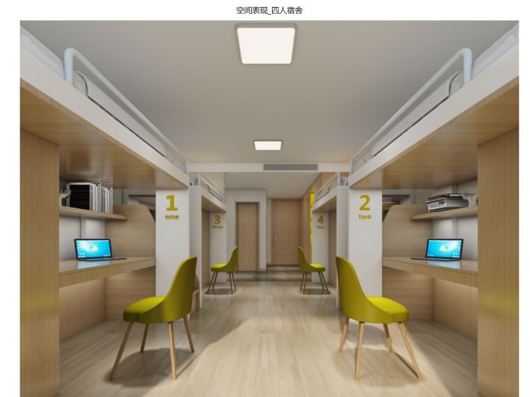 现代简约科技国际医疗接待中心室内设计_5