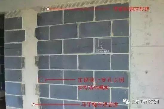 详细、细致的主体结构工程全解!_48