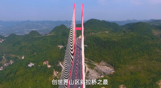 大跨度钢桁混凝土梁混合梁斜拉桥设计与施工_7