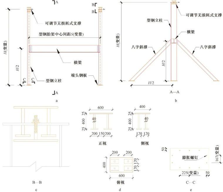 多层大跨度钢桁架安装技术的研究_7