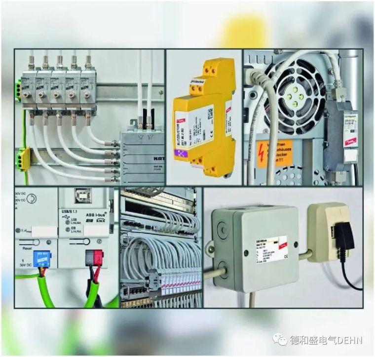 低压开关设备组件(防雷)电涌保护解决方案_15