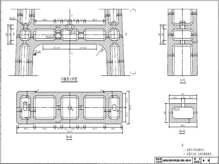 钢混组合梁悬索桥施工图纸460页计算书130页_9