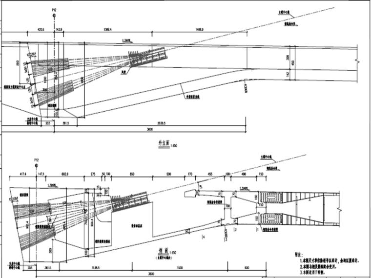 钢混组合梁悬索桥施工图纸460页计算书130页_10