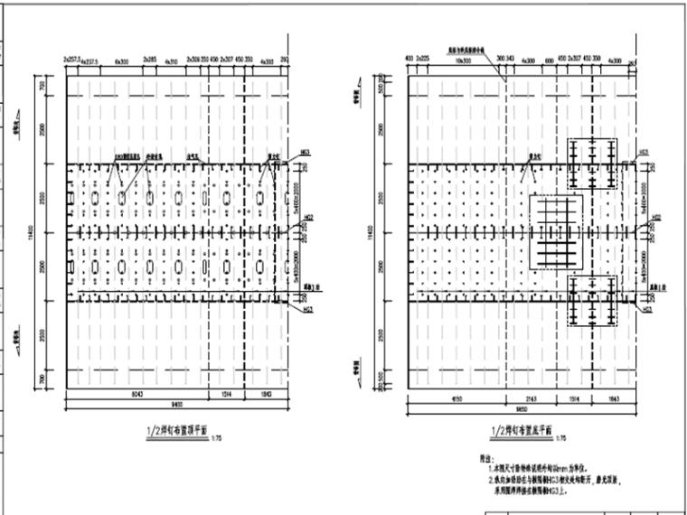 钢混组合梁悬索桥施工图纸460页计算书130页_6