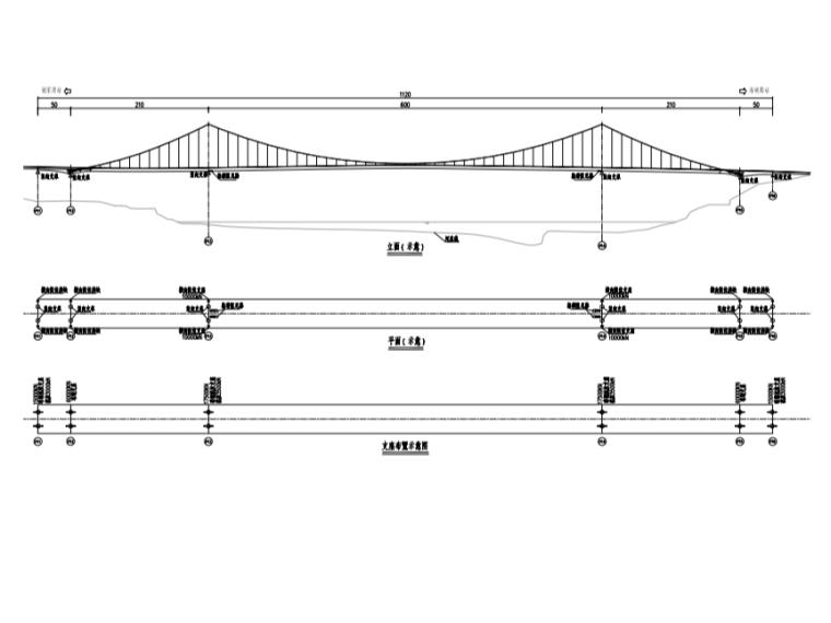 钢混组合梁悬索桥施工图纸460页计算书130页_1