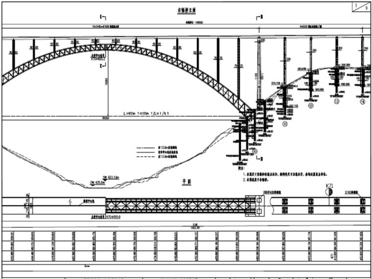 世界级大桥450米上承式钢管拱桥图纸448页_1