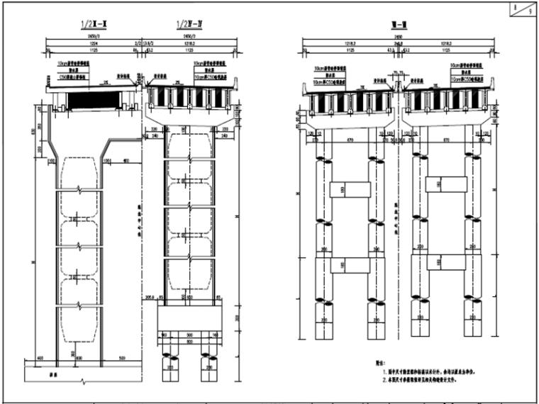 世界级大桥450米上承式钢管拱桥图纸448页_3
