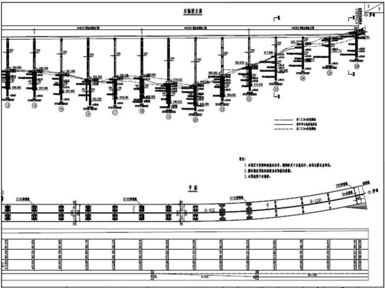 世界级大桥450米上承式钢管拱桥图纸448页_4