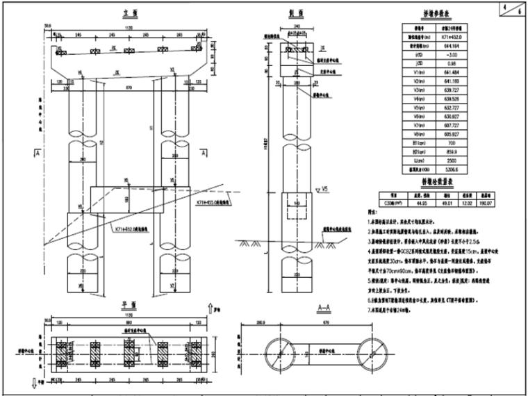 世界级大桥450米上承式钢管拱桥图纸448页_7
