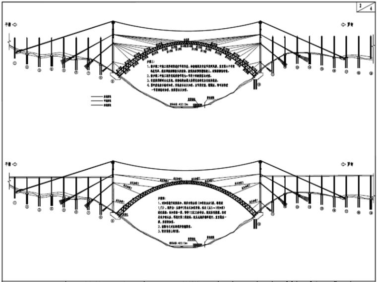 世界级大桥450米上承式钢管拱桥图纸448页_11