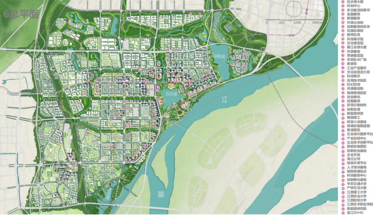 [江西]滨湖片区活力生态城市更新设计方案-image.png