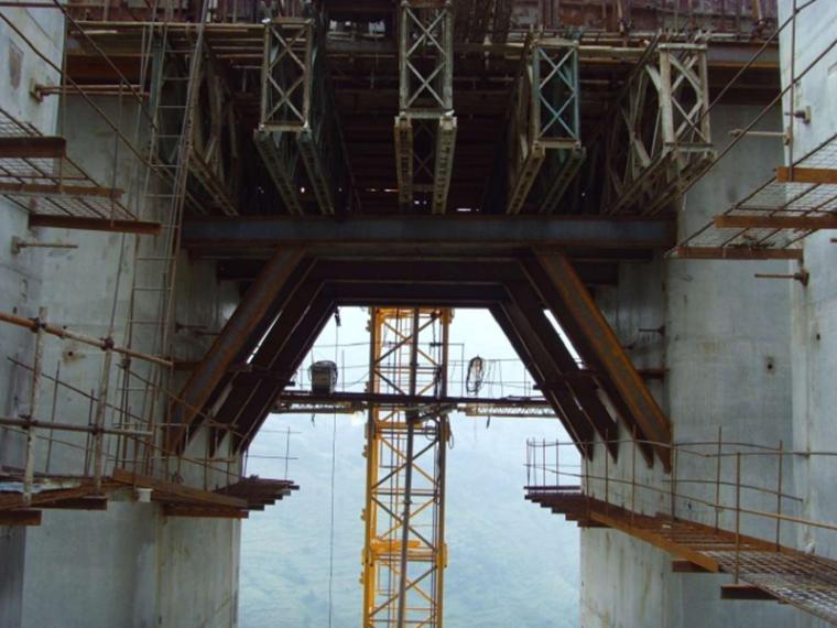 空腹式连续刚构桥设计与施工(208页)_8