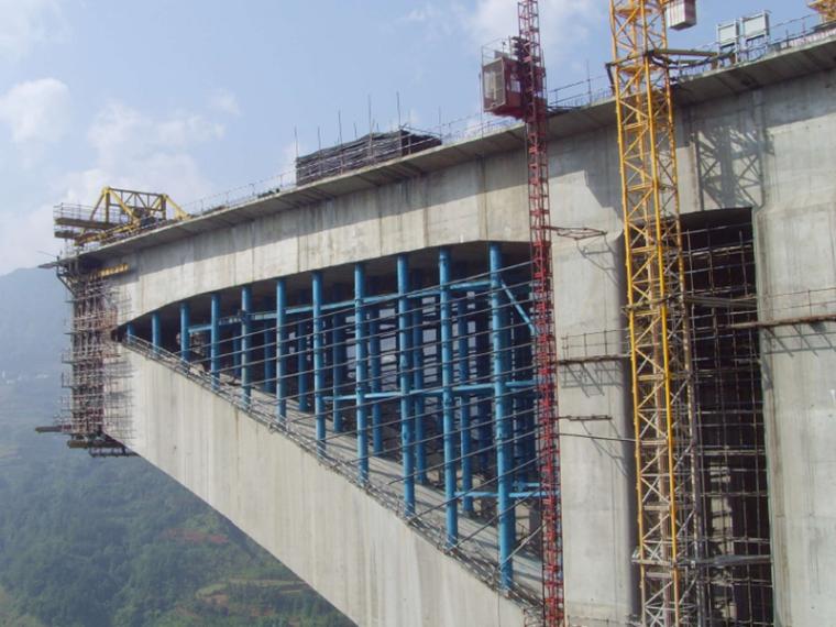 空腹式连续刚构桥设计与施工(208页)_6