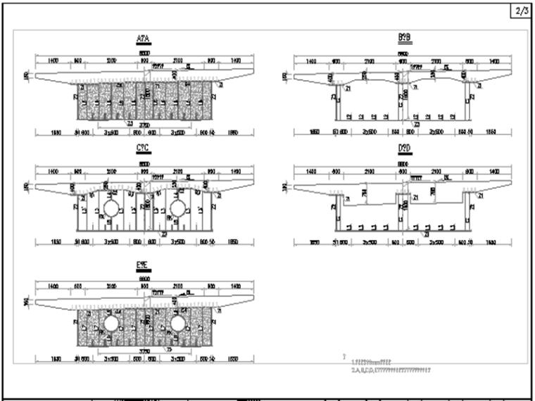 4-8条匝道互通立交初步设计方案图纸889张_1