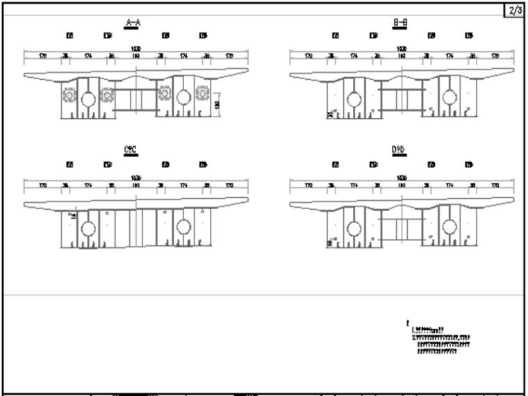 4-8条匝道互通立交初步设计方案图纸889张_4