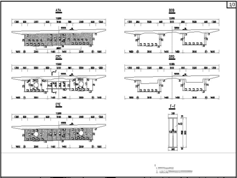 4-8条匝道互通立交初步设计方案图纸889张_6