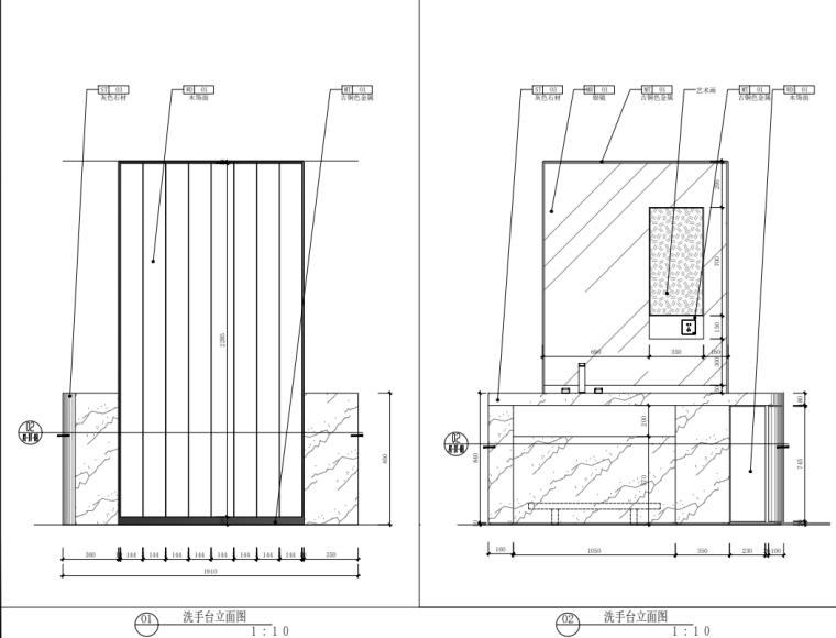 2021年酒店双床房装修图纸_8