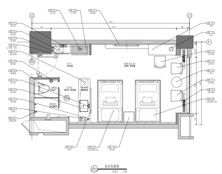 2021年酒店双床房装修图纸_2
