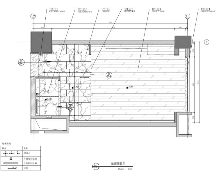 2021年酒店双床房装修图纸_1