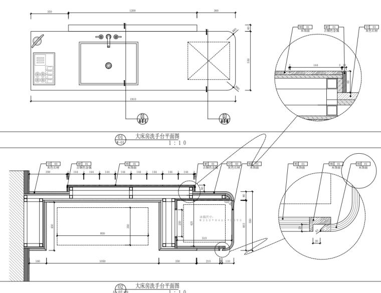 2021年酒店双床房装修图纸_9