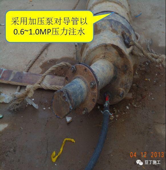 打桩时遇到坍孔,导管堵管,钢筋笼上浮,咋办_18