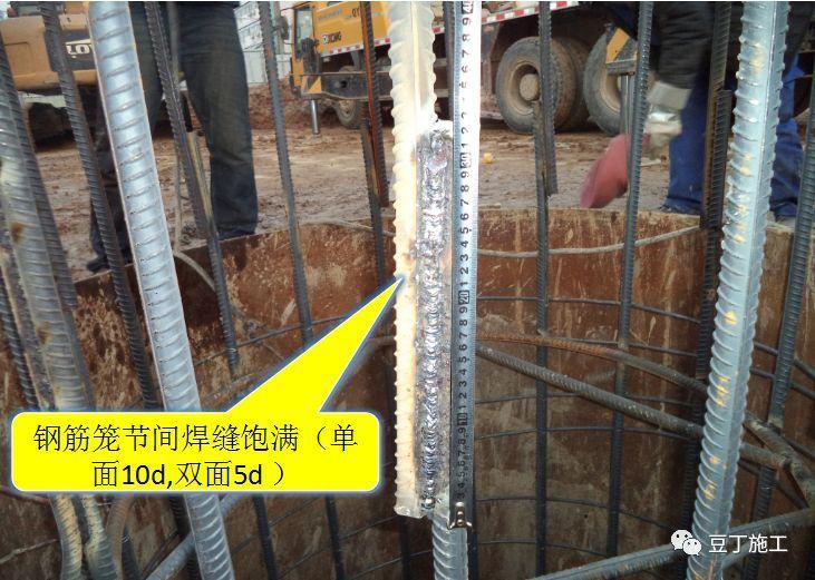 打桩时遇到坍孔,导管堵管,钢筋笼上浮,咋办_22
