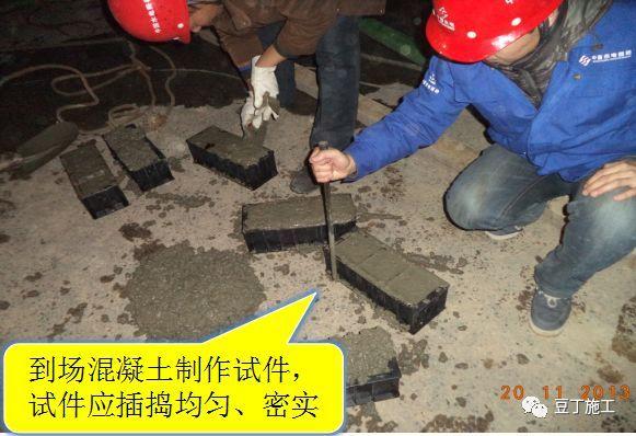 打桩时遇到坍孔,导管堵管,钢筋笼上浮,咋办_30