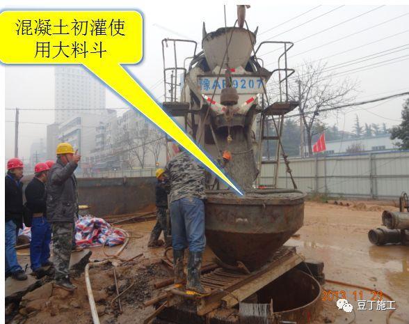 打桩时遇到坍孔,导管堵管,钢筋笼上浮,咋办_31
