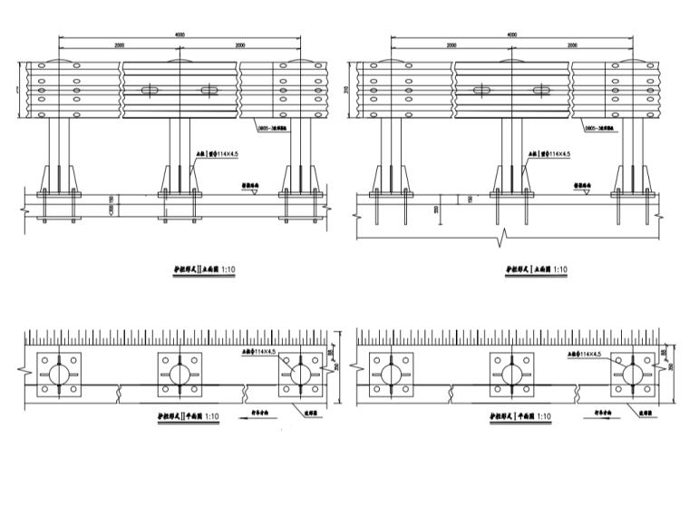 [重庆]桥梁护栏改造施工图汇总334p(2021)_2