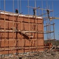 国际工程_企业管理图片