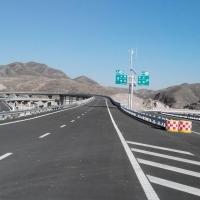 公路安全_路桥市政图片