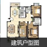 建筑户型图_建筑设计图片