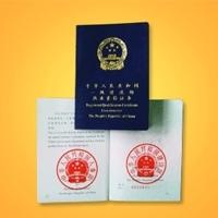 注册考试资料_建筑施工图片