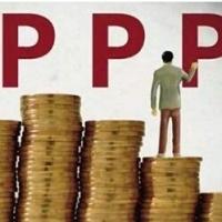 PPP项目融资_项目管理图片