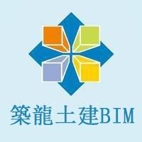 土建BIM工程师同学交流小组_BIM图片
