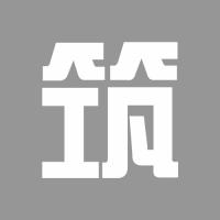 筑问百科_路桥市政图片