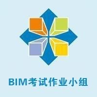 BIM考试作业_BIM图片