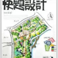 景观快题设计_园林景观图片