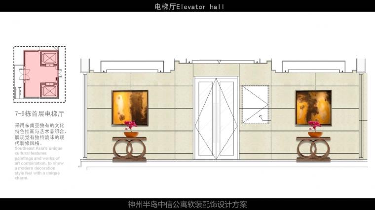 跨界空间作品赏析——海南中信公寓跨界空间装饰设计_7