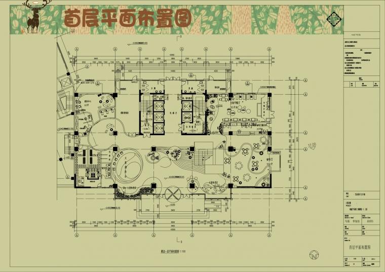 绿野仙踪—童话森林主题酒店设计_4