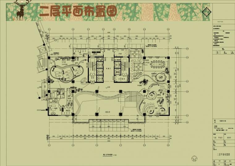 绿野仙踪—童话森林主题酒店设计_5