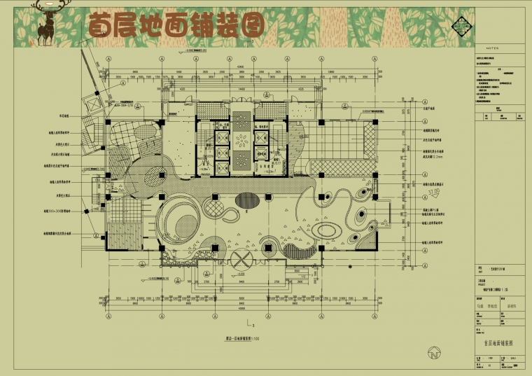 绿野仙踪—童话森林主题酒店设计_6