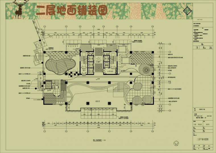 绿野仙踪—童话森林主题酒店设计_7