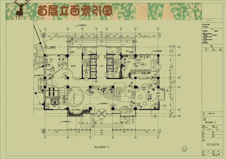 绿野仙踪—童话森林主题酒店设计_10