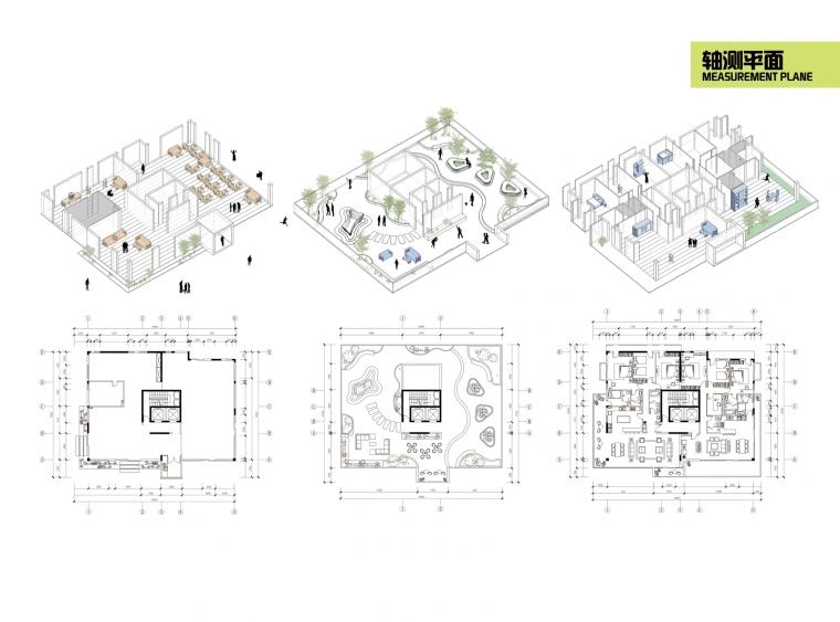 广钢新城集合住宅设计_41