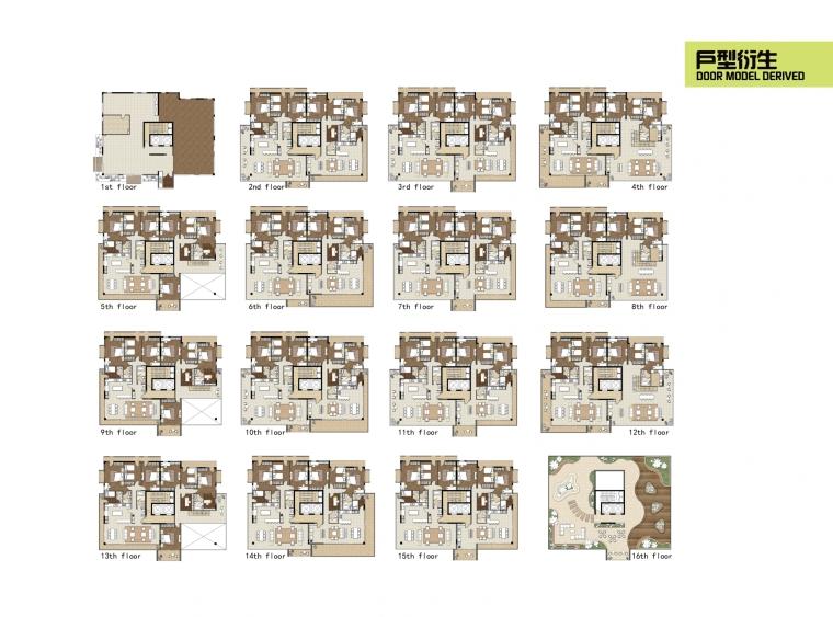 广钢新城集合住宅设计_32