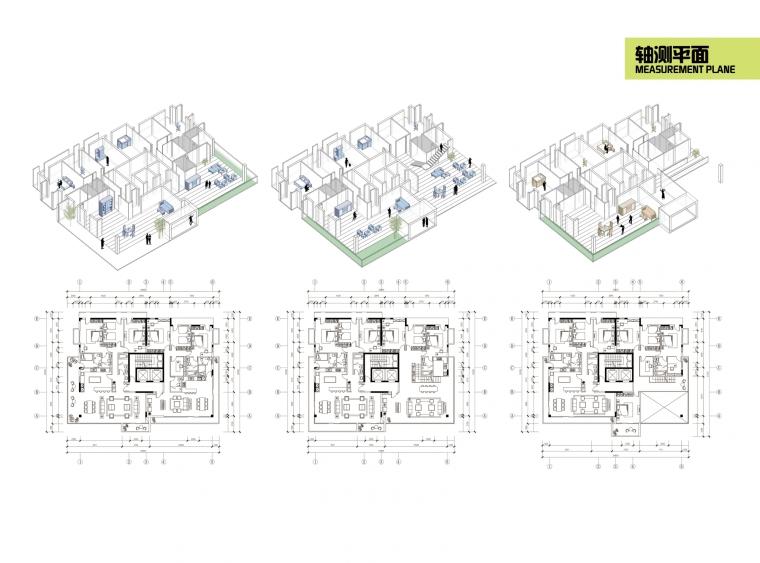 广钢新城集合住宅设计_40